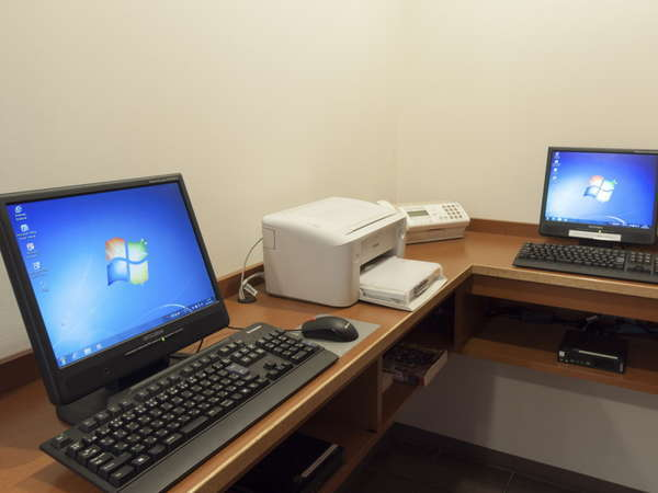ロビーにあるパソコンはご自由にお使いいただけます。周辺の情報収集にも便利○