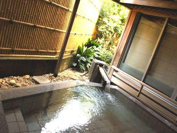 【露天風呂うらら】さがみと隣接する上品な湯、pH8.6のアルカリ性良質温泉
