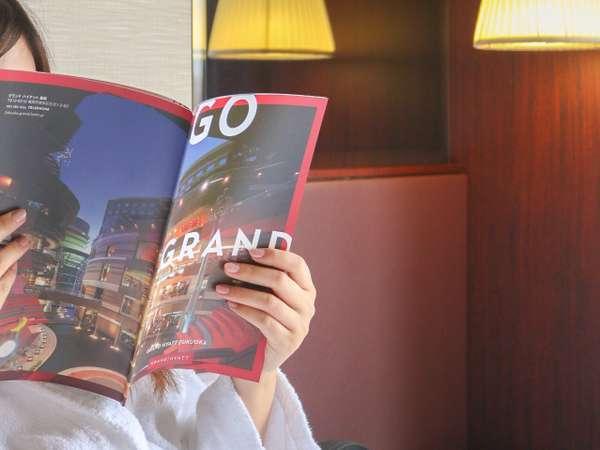 グランド ハイアット 福岡の客室コンセプトは「home away home」