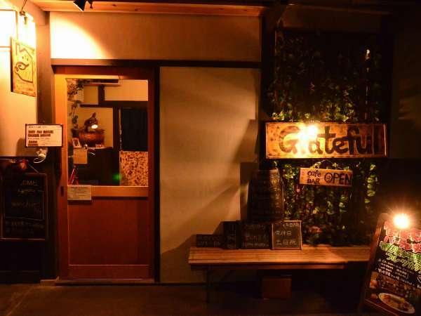 外観(夜)京町屋を改装したゲストハウスで、カフェバーを併設しております。