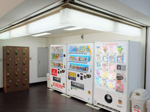 自動販売機コーナー(清涼飲料水、ビール、アイスクリーム)