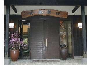 【玄関】大きな扉の旅館入り口
