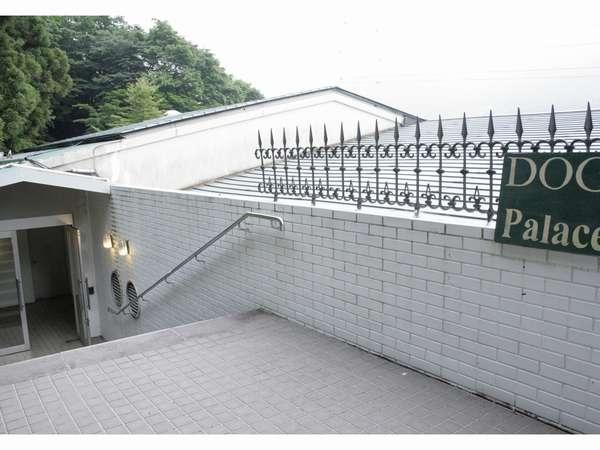 ドッグパレスリゾート箱根【入り口】