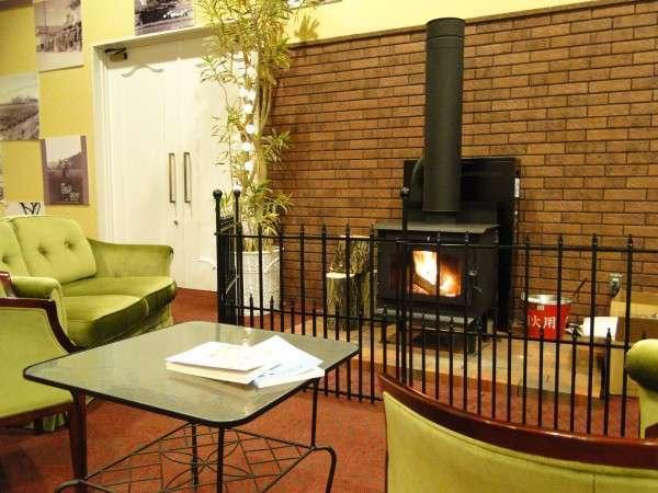 ロビーにある暖炉 火の前で落ち着いた時間をお楽しみ下さい。