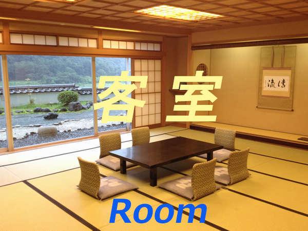 ◎お部屋 Room