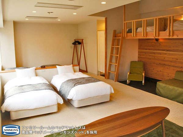 スイートルームのベッドは高品質ベッドメーカー「シモンズベッド」を採用。