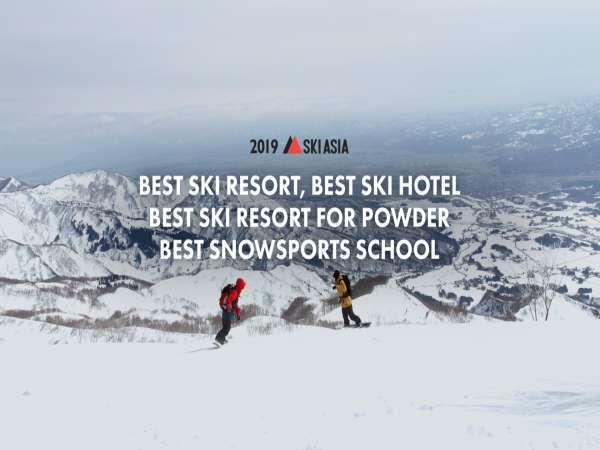 2019年スキーアジアアワード受賞