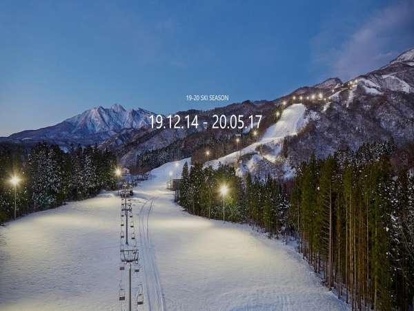 スキー場の営業12/14~5/17までです。