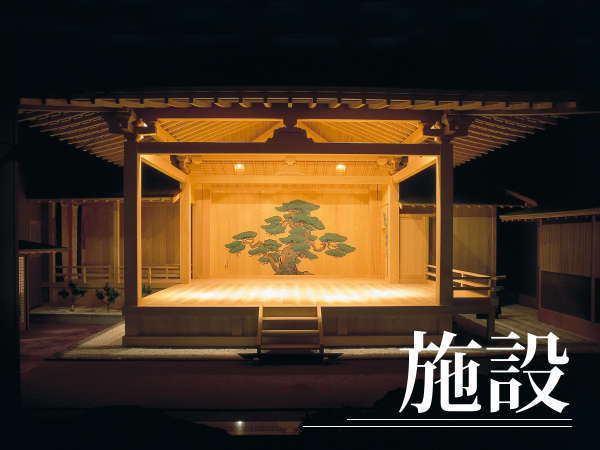 能舞台「紫宸殿」 毎夜、伝統芸能を開催(※二千体雛飾り期間、栗矢の無礼講期間を除く)