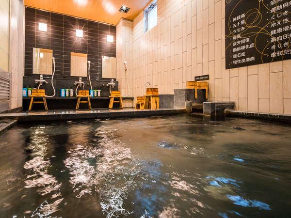 スーパーホテル鳥取駅北口 天然温泉 因幡の湯