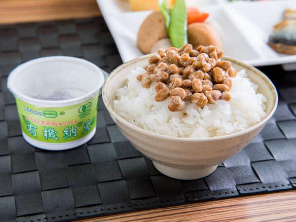 【Organic】毎日納豆派のあなたも有機で安心♪一日の源に♪