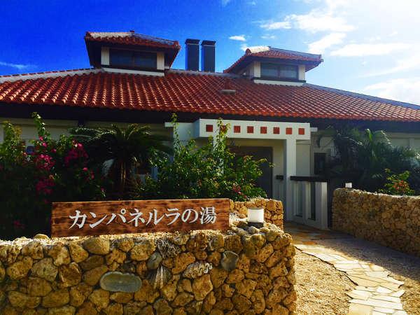 【ラ・ティーダ西表リゾート】日本最南端&最西端の温泉と、大自然の恵みを味わうこだわりの食事