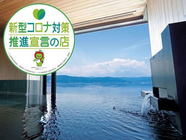 【ホテル紅や】温泉展望浴場からの雄大な景観は圧巻!じゃらん売れた宿大賞受賞!
