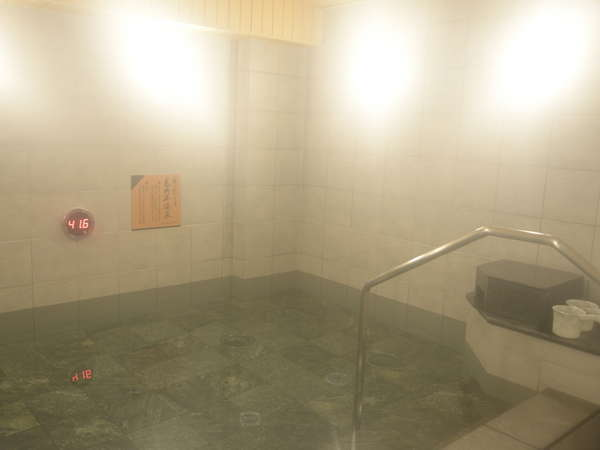 大浴殿「玄要の湯」[準天然光明石温泉(人工温泉)]