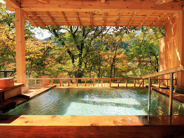 露天風呂かわみの湯★秋の情景★