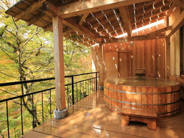 露天風呂かわみの湯(女性)紅葉を見ながら温泉浴♪秋の風景♪