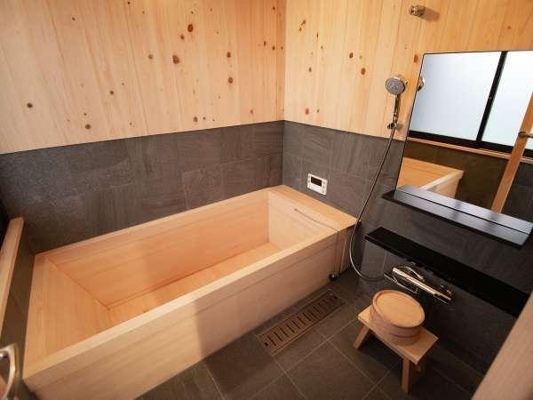 【VMGプレミア・1001】やさしい木の香りとぬくもりが包み込む檜風呂。