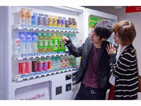 【自動販売機】1階と8階にございます
