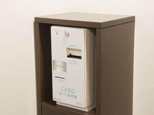 各フロアのエレベーターホールにVODの販売機を設置しております