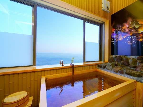 お好きな時にお好きなだけ♪ 広大な海を一望出来る露天風呂を堪能 【半露天付客室】
