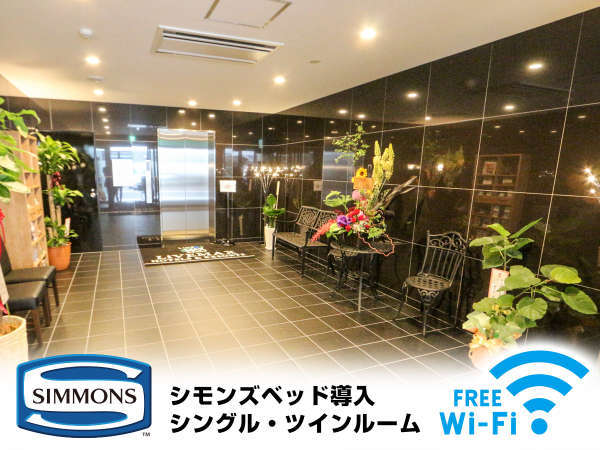 ◆エントランス◆フロントは2階にございます。エレベーターをお使いください。