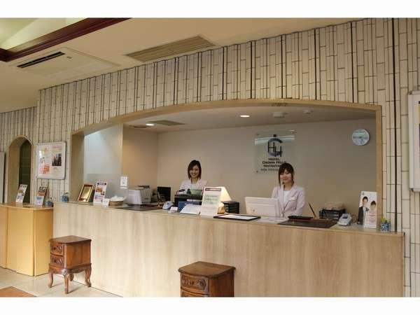 【ホテルフロント】お客様のご来館を笑顔でお迎え致します♪