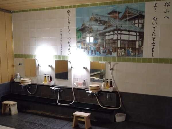 【女性浴場洗い場】コンパクト3か所の洗い場 譲り合ってご利用ください