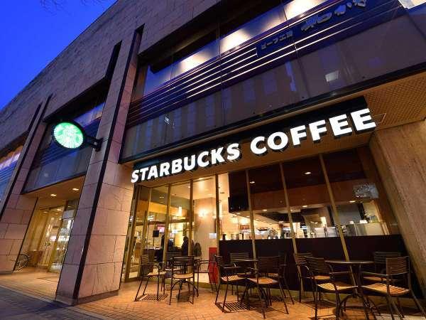 【ホテル1F:STARBUCKS COFFEE】天気の良い日はテラス席でコーヒーをお楽しみいただけます!
