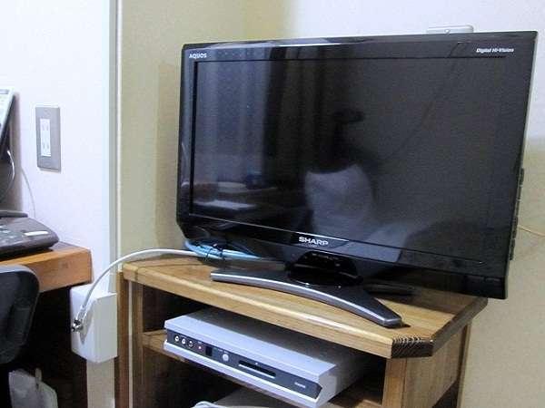 全室・薄型液晶テレビ(シャープ・アクオス20V型)