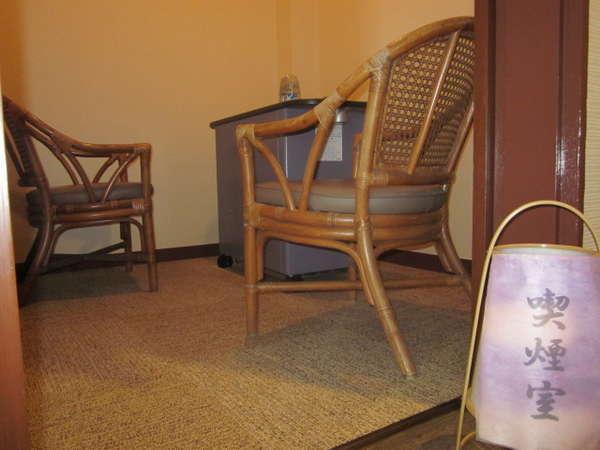 【喫煙室】ロビーの一角に喫煙室がございます。