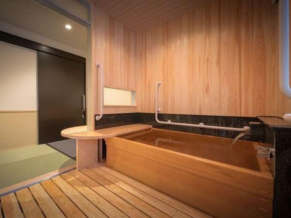貸切風呂「楓」-車椅子対応のバリアフリー源泉かけ流し檜の内風呂 1h 3000円税込
