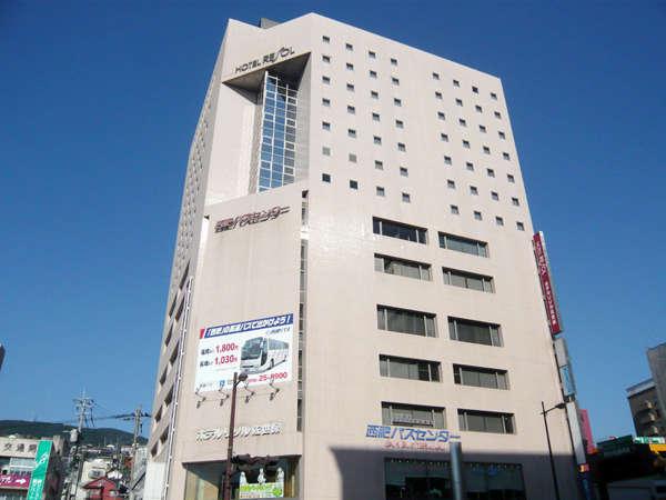 【ホテル外観】1階は西肥バスセンターで高速バス発着地!福岡・長崎空港からのバスも直結