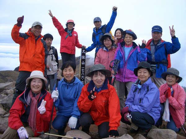 登山ガイドとのお得なパックもございます。気軽にご相談ください。