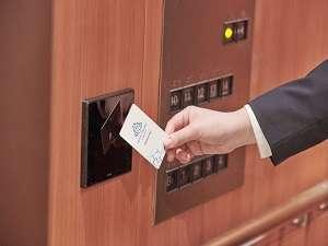 エレベーターセキュリティー 安心してご宿泊頂けます♪