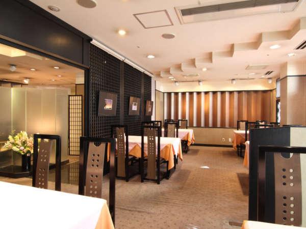 【レストラン/錦】夕食、朝食をお召し上がりいただきます。※食事(ランチ以外)は要予約制です。