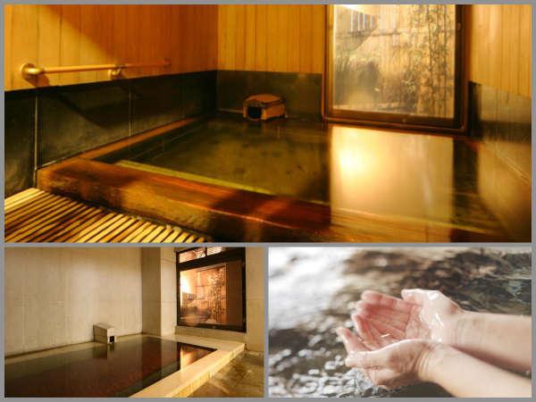 黒い湯の華舞う天然温泉