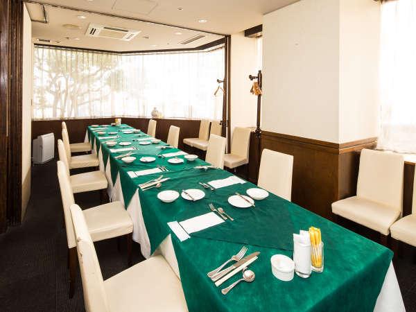 レストラン「シェ・プルミエ」個室~同窓会や記念日などにもご利用ください~