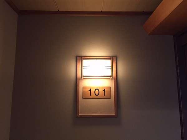 101の客室西側の角部屋になります。