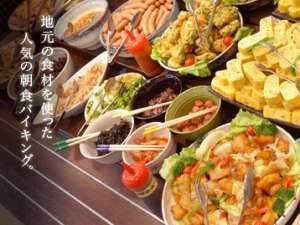 朝食和洋ブッフェ(イメージ)