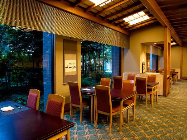 「料理 たん熊北店 」昭和3年の創業以来受け継がれる伝統と技が生み出す、四季の風趣を凝らした京料理。