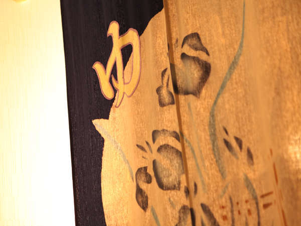 水郷の町佐原はあやめが有名。あやめをあしらった暖簾。