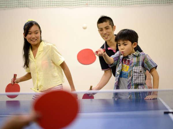 お子様から大人まで楽しい卓球コーナーもございます。