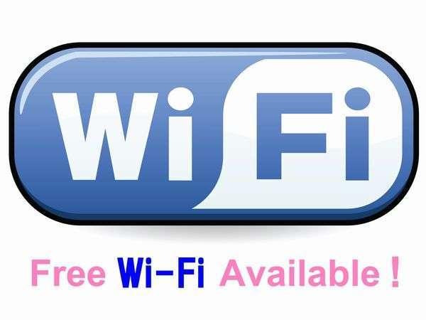 ■全室、ロビーWi-Fi接続無料!