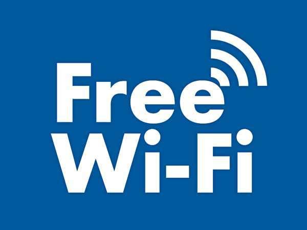 伊東園ホテル別館【全室無料Wi-Fi】ご利用可能です!
