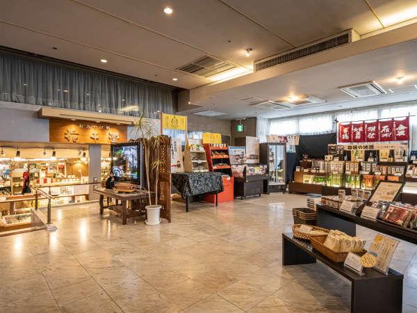 【売店-花千堂-】 地元のお酒や銘菓など豊富にご用意!(営業時間 8:00~22:00)