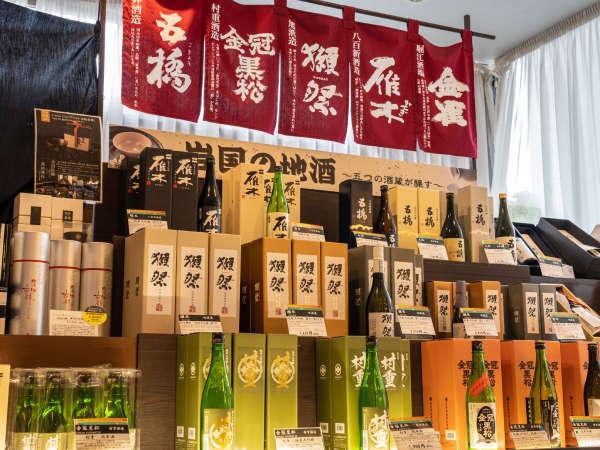 【売店-花千堂-】 岩国名物・獺祭のスパークリングをはじめ、地酒など多彩にご用意いたしております♪