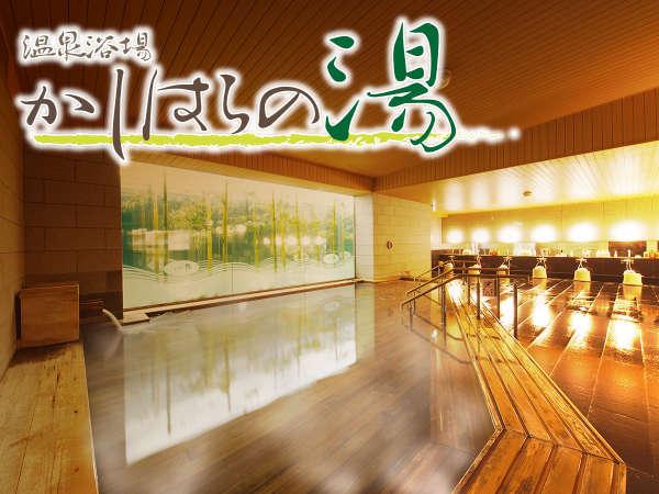 【ひのき風呂】湯量たぷりのお風呂は、ホテルの自慢です。【岩風呂と男女日替わり制】