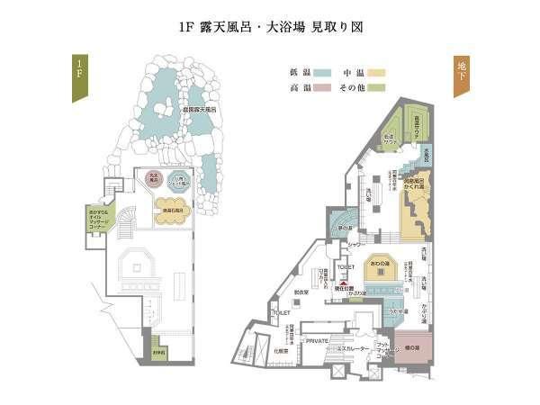 ■1F露天風呂・大浴場 見取り図