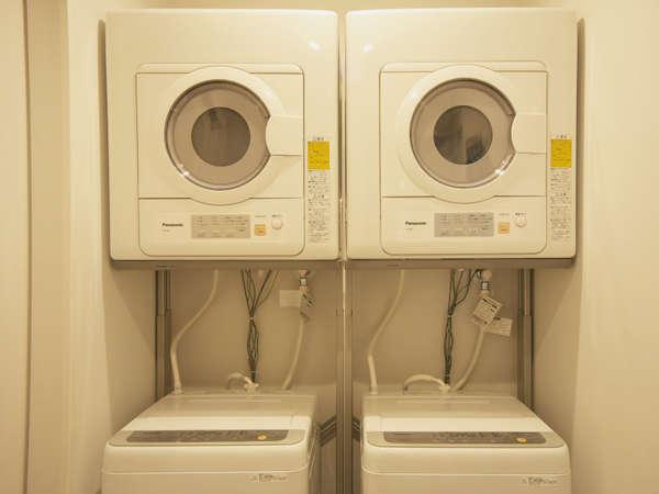 洗濯・乾燥ともに無料のランドリーコーナー(洗剤・柔軟剤備え付け)