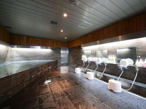 【大浴場】自慢の大浴場をぜひお楽しみ下さい。